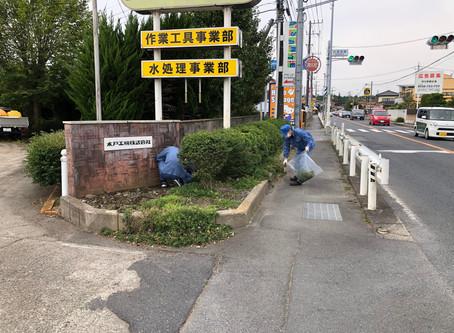 美化・清掃作業(10月4日)