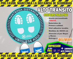 IMPRESION DE VINIL PARA PISOS LIMA PERU