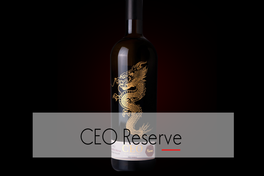 2012-CEO-Reserve-Shiraz-by-LJ_v2