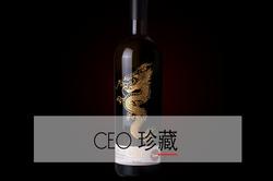 2012 CEO 珍藏系列西拉子 (微笑傑克)