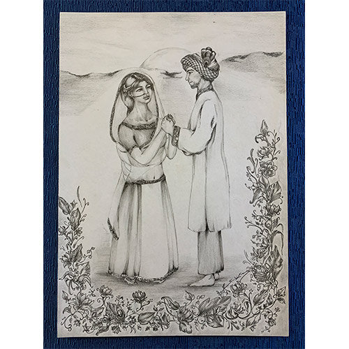 Gesù e Niphitia