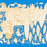 Sommergrusskarte Hofmann Medien AG