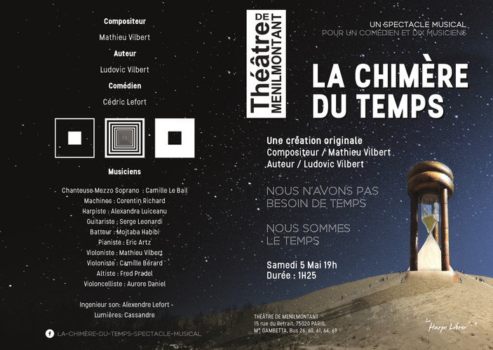 La chimere_flyer04.jpeg
