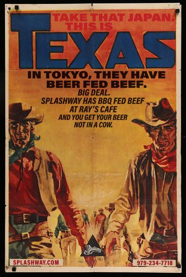Splashway Texas
