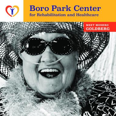 Boro  Park Center Brochure Page