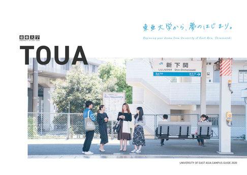 toua_1.jpg