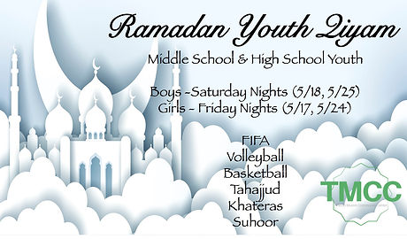 Ramadan Youth Qiyam.jpg