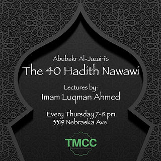 40 Hadith Nawawi .jpg