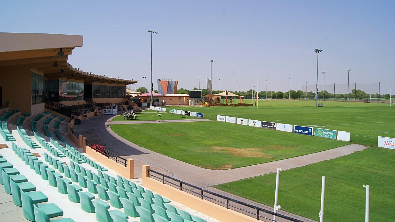 Al Ain Amblers Rugby Club Grounds