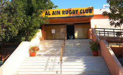 Al Ain Rugby Club