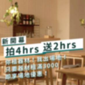 鏡銀店頭A4-04.jpg