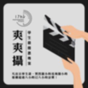 文案版_工作區域 1.jpg