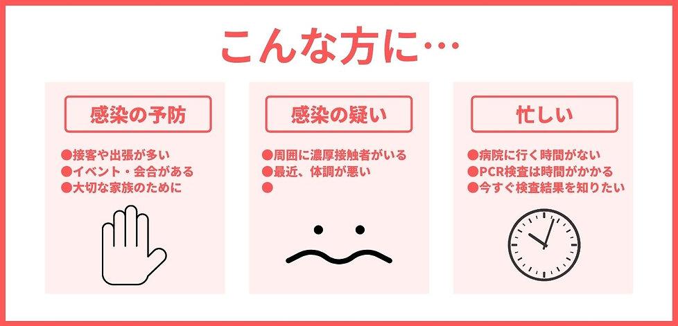 reallygreatsite.comのコピー (2).jpg