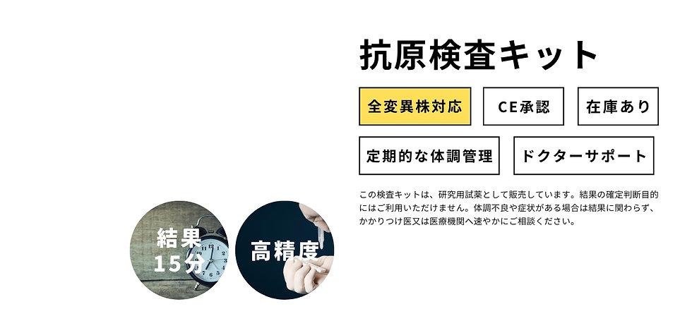 reallygreatsite.comのコピー (18).jpg