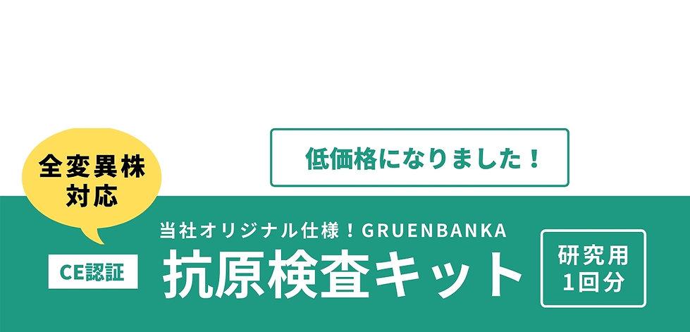 reallygreatsite.comのコピー (21).jpg