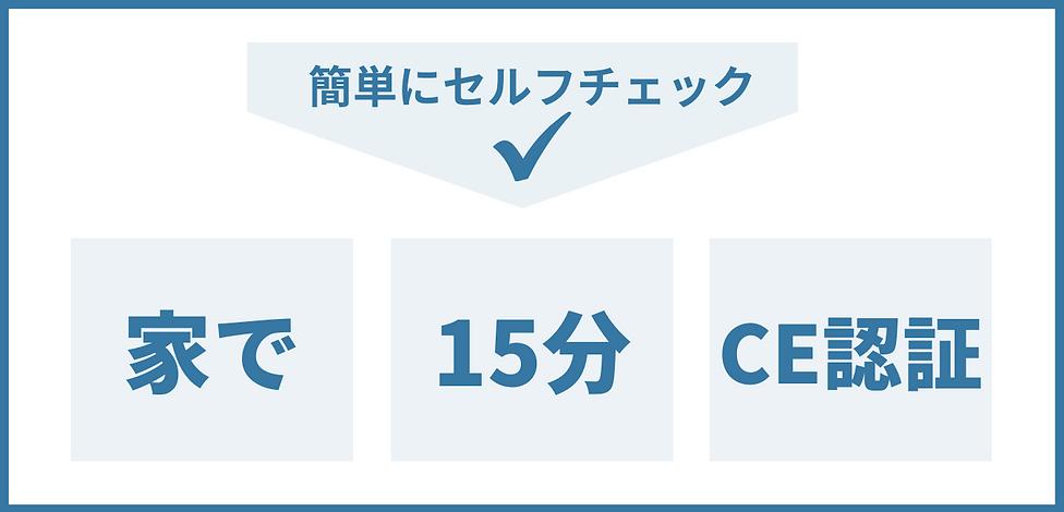【202110 修正版】ホームページ用 (1).png