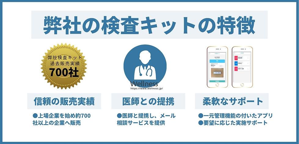 reallygreatsite.comのコピー (15).jpg