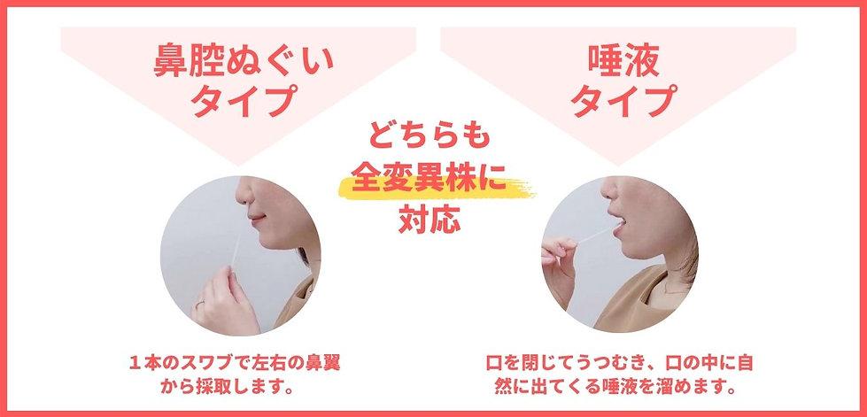 reallygreatsite.comのコピー (1).jpg