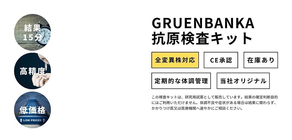 reallygreatsite.comのコピー (22).jpg