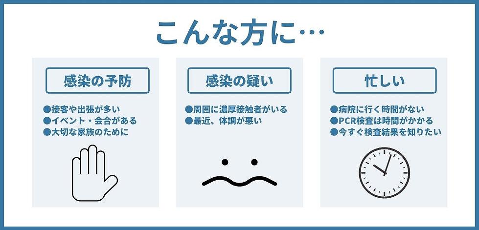 reallygreatsite.comのコピー (13).jpg