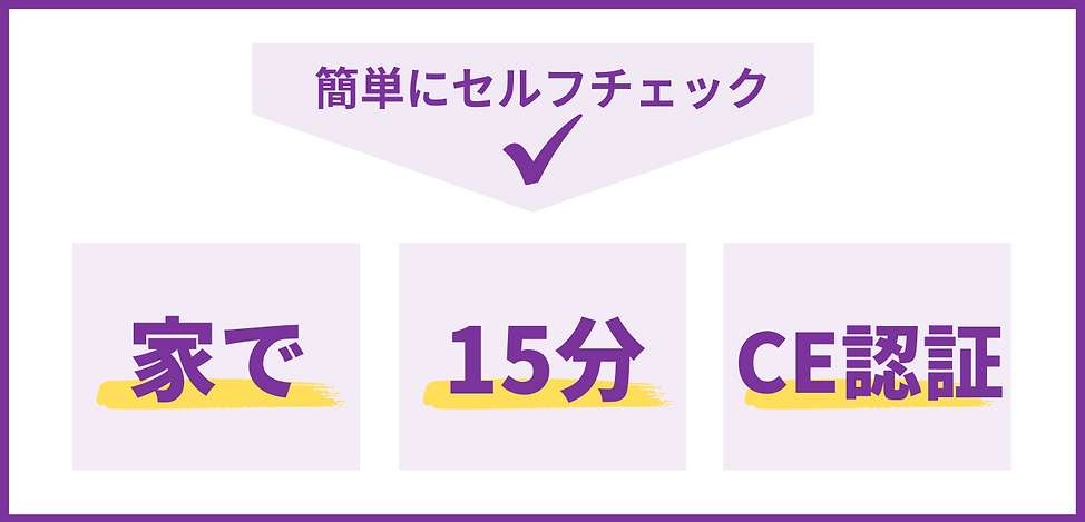 【202110 修正版】ホームページ用 (2).png