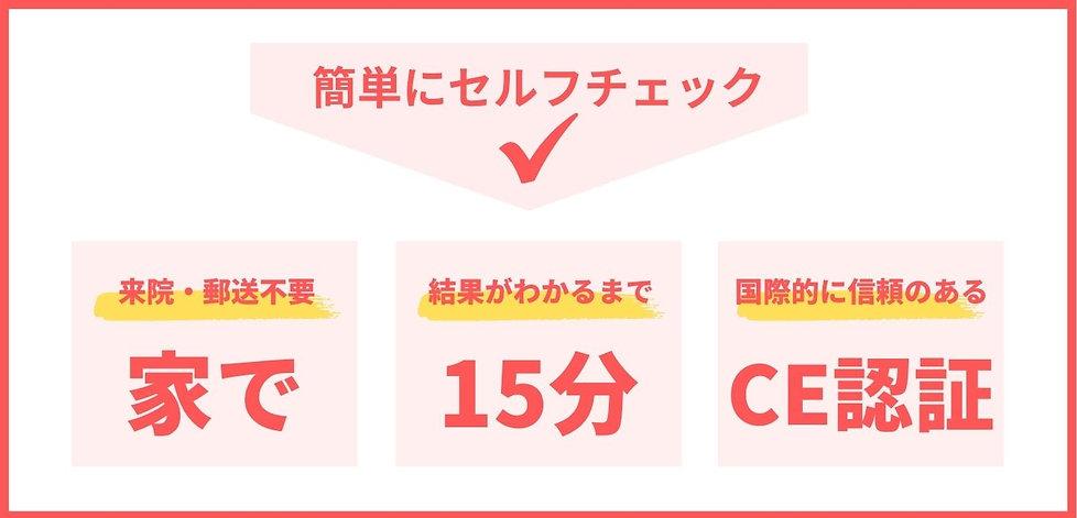 reallygreatsite.comのコピー (3).jpg