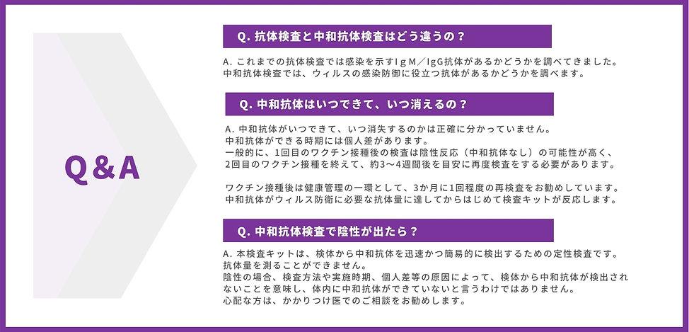 reallygreatsite.comのコピー (33).jpg