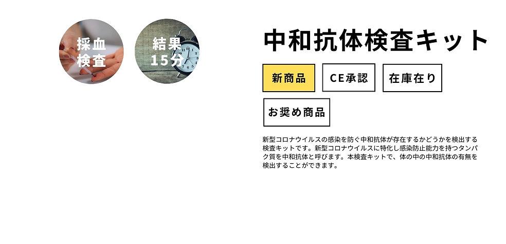 reallygreatsite.comのコピー (25).jpg