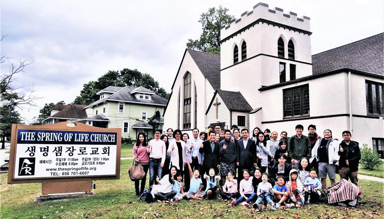 생명샘장로교회