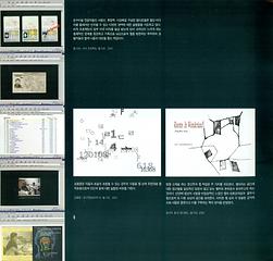 2001 여름 특별기획전0001.tif