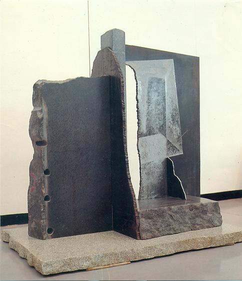 1992,동아미술대전 특선 ,섬사이0001
