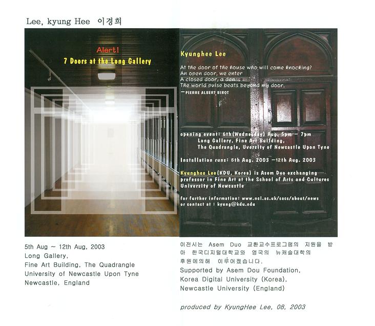 2003 7doors ar the long gallery.tif