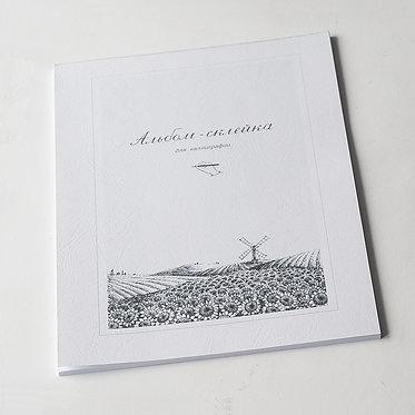 Черновики для каллиграфии 24 л. (Австрия)