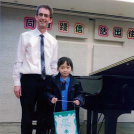 4-第68屆香港學校音樂節潘嘉善鋼琴獨三級組第一名.jpg