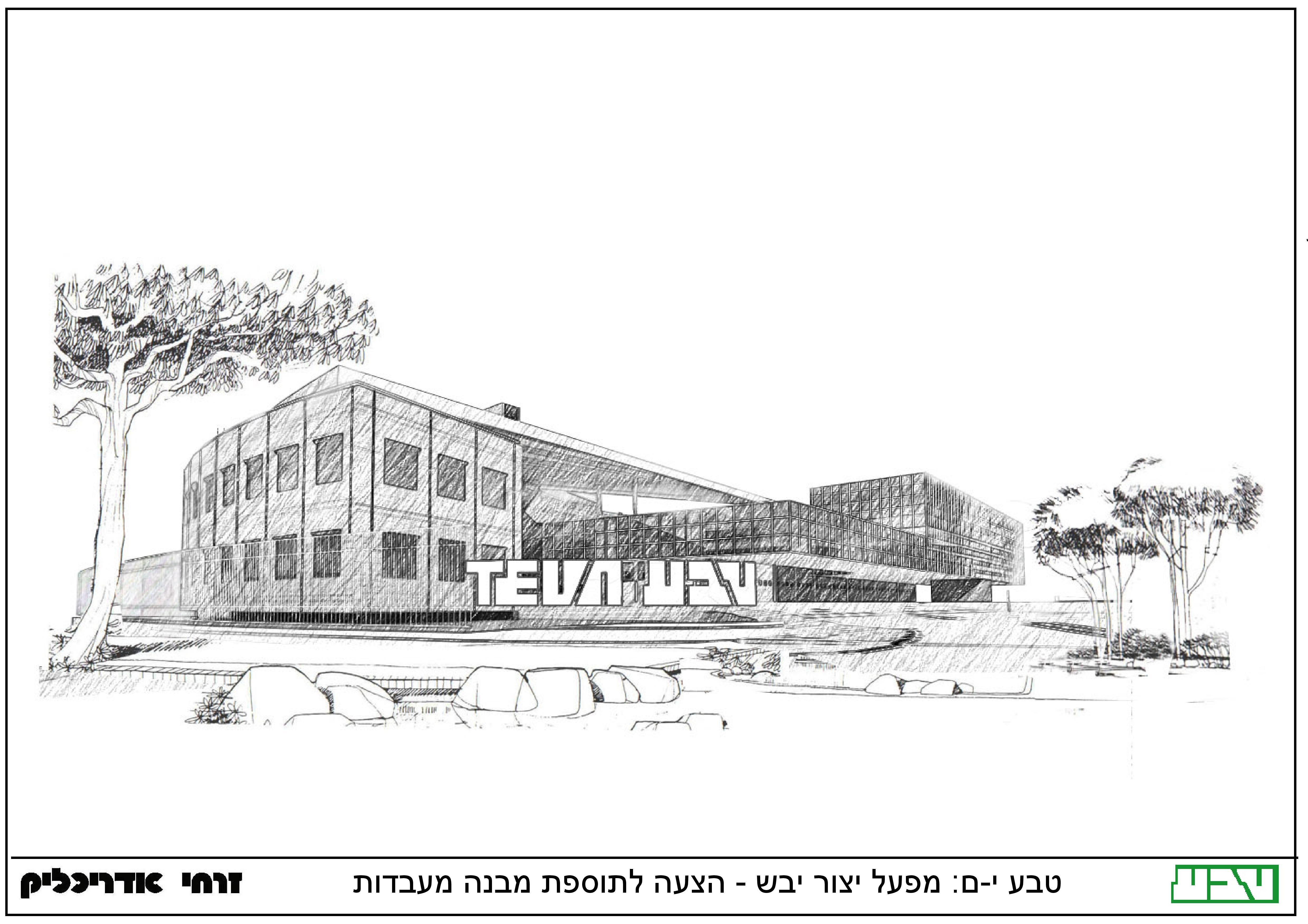 TEVA4713-page-001