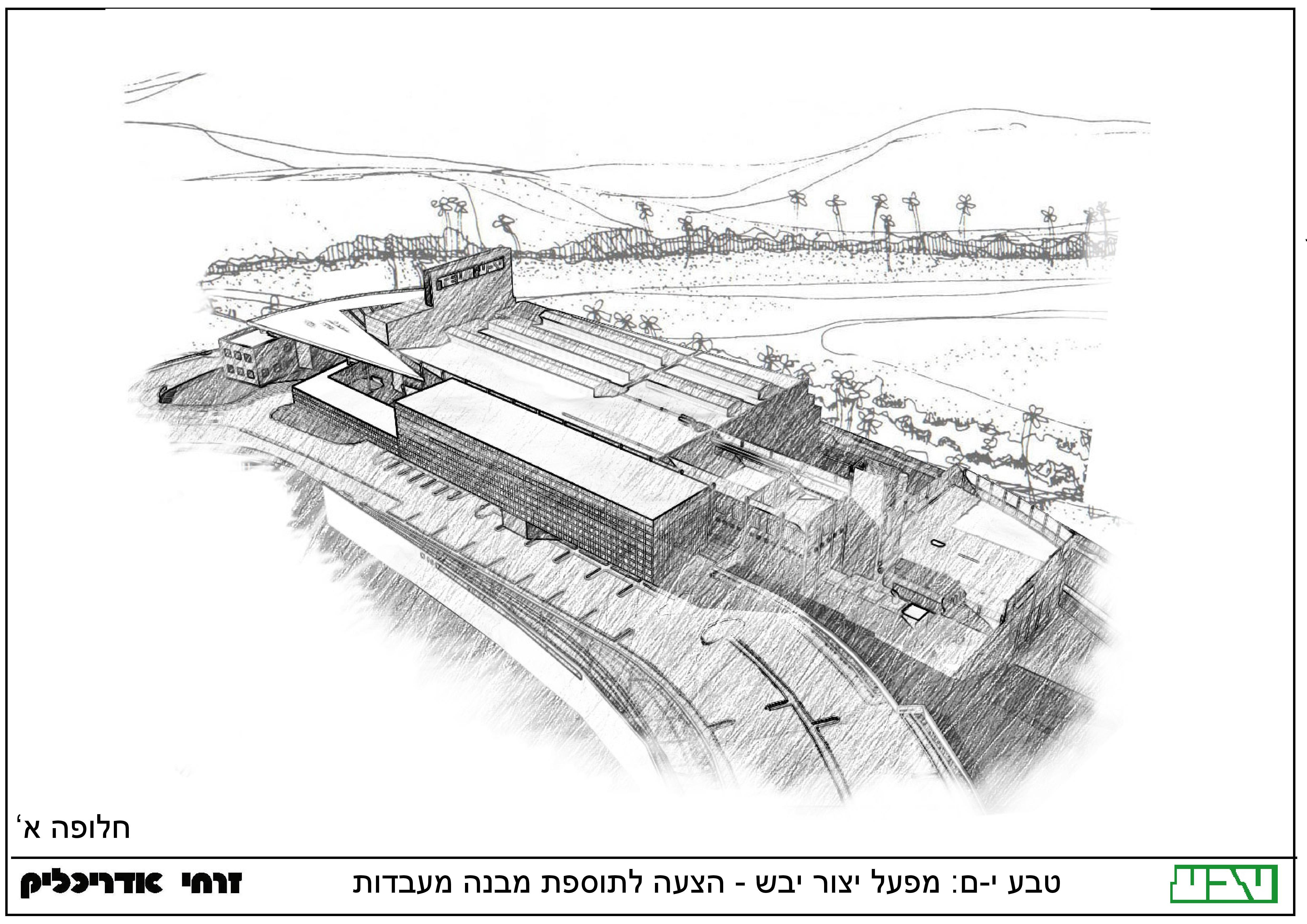 TEVA4713-page-009