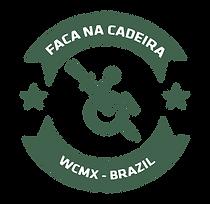 Logotipo_faca_caveira_2018.png