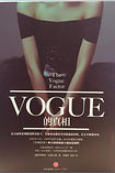 The Vogue Factor intl 2