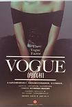 The Vogue Factor intl 2