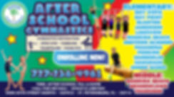 After School_Schools Selected_2019-20_16