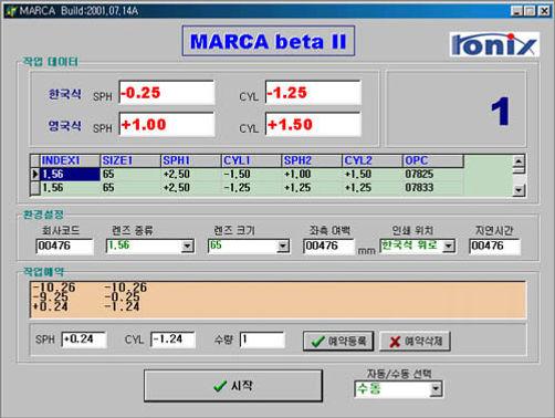 system_01.jpg