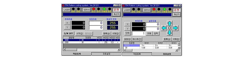 system_04.jpg