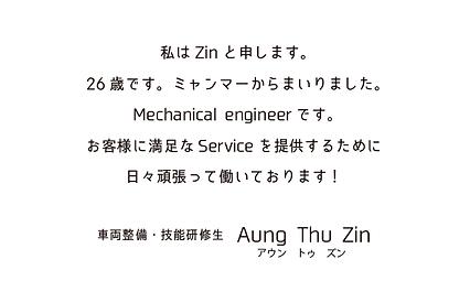 Zin2_20628.png