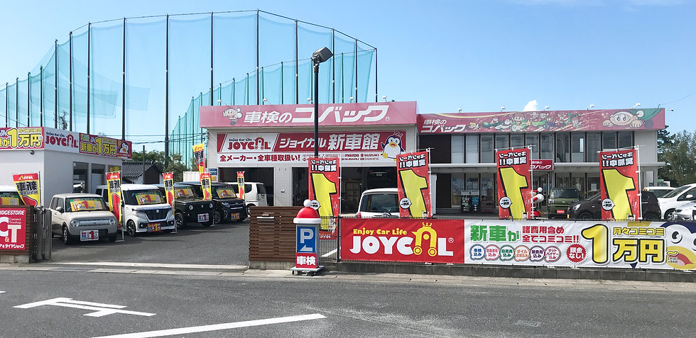 kobac_gaikan02.jpg