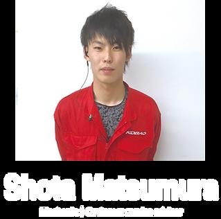 matsumura0012.png