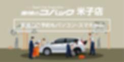 syakenyoyaku05.jpg