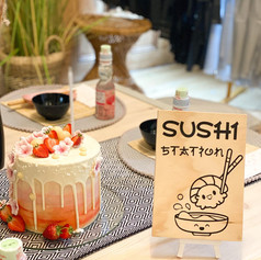 Sushi Japan party luxe indoor picnic cake