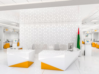 CITIZENS SERVICE CENTER, MAURITANIA