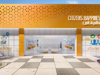CITIZENS SERVICE CENTER, MAURITANIA