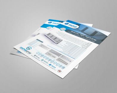 tp_brochure.jpg